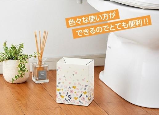 トイレのサニタリーBOXを使い捨てに