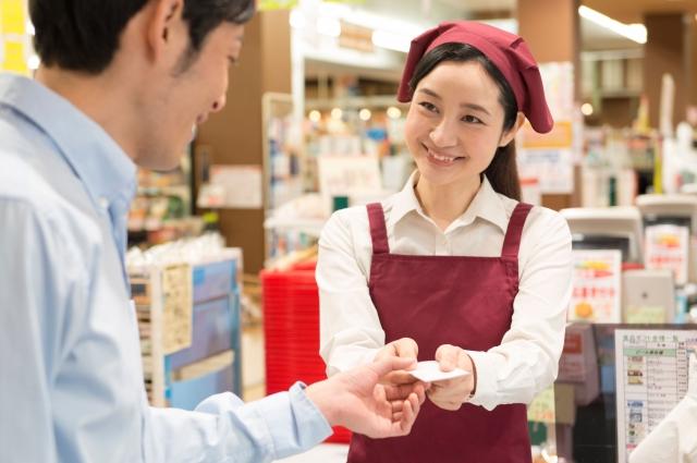 レジ袋有料化 | 大型スーパー