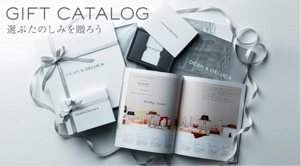 新築/引越し祝い おすすめ DEAN & DELUCA カタログギフト