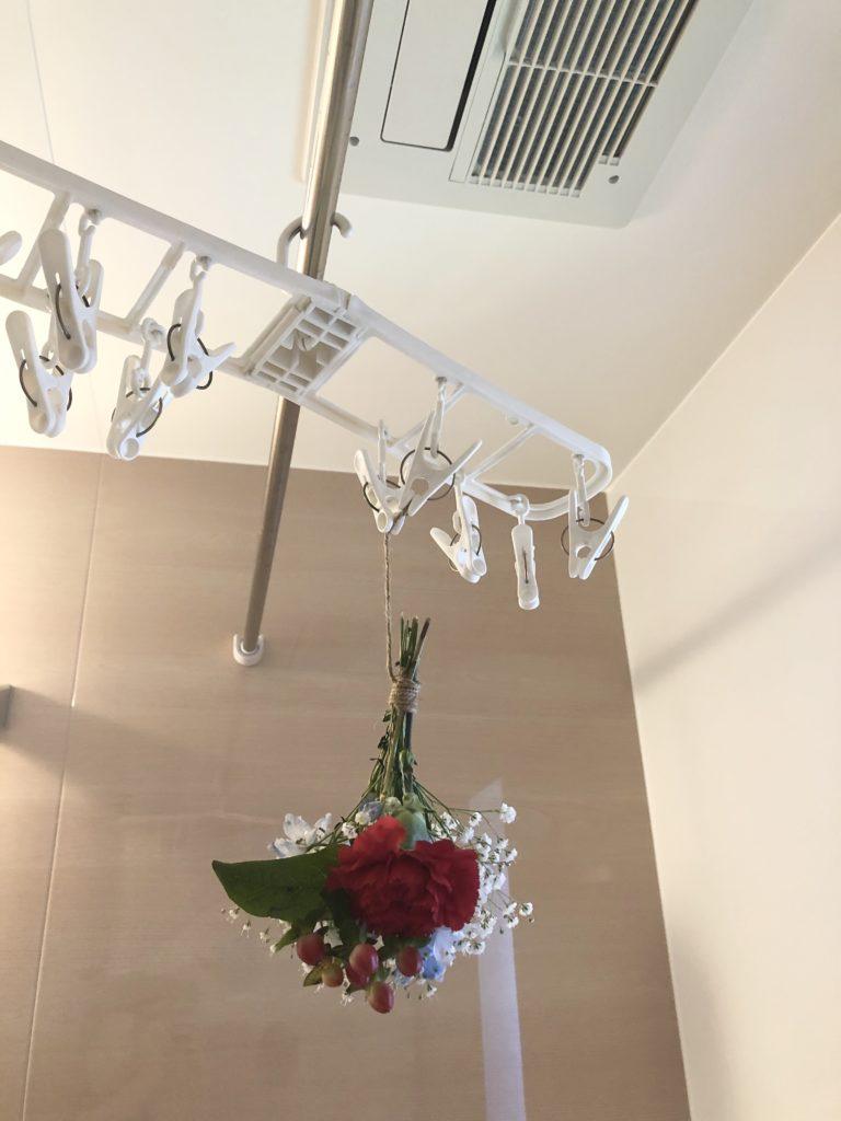 生花を浴室乾燥機で吊るす