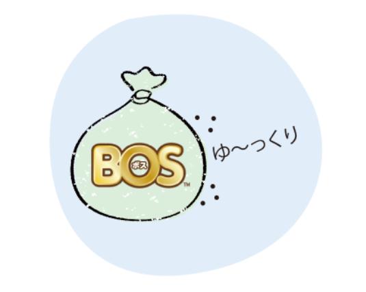 夏場でも生ごみの臭いを抑えられる袋【BOS】