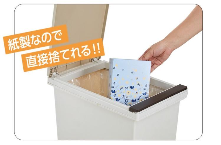 袋替え不要で、ゴミ箱ごと捨てられる