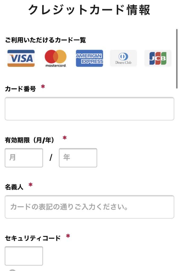 ブルーミーライフのクレジット登録画面